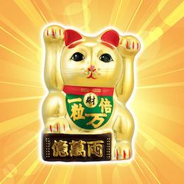 一粒万倍金運招き猫は一粒万倍の泉でご祈祷済みの両手上げ招き猫【宝来宝来神社】